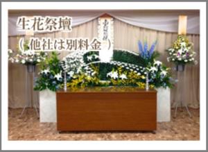 生け花祭壇