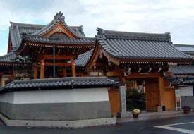 西栄寺 本坊