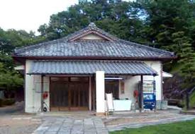 四天王寺大和別院 太子会館